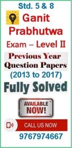Std 5 & 8 Ganit Pravinya Examination – Previous Test Papers | Neev